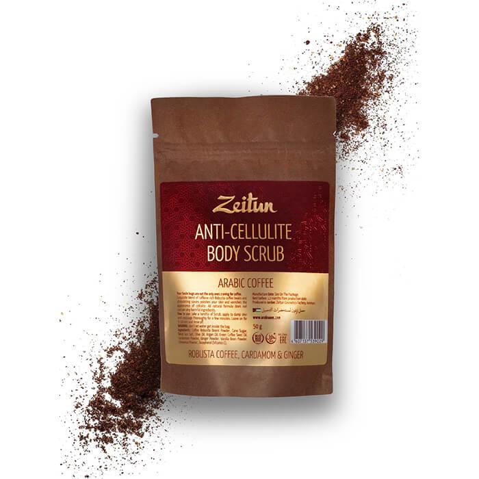 Скраб для тела Zeitun Anto Cellulite Body Scrub Arabic Coffee (50г) Антицеллюлитный сухой скраб для тела с кофейными бобами