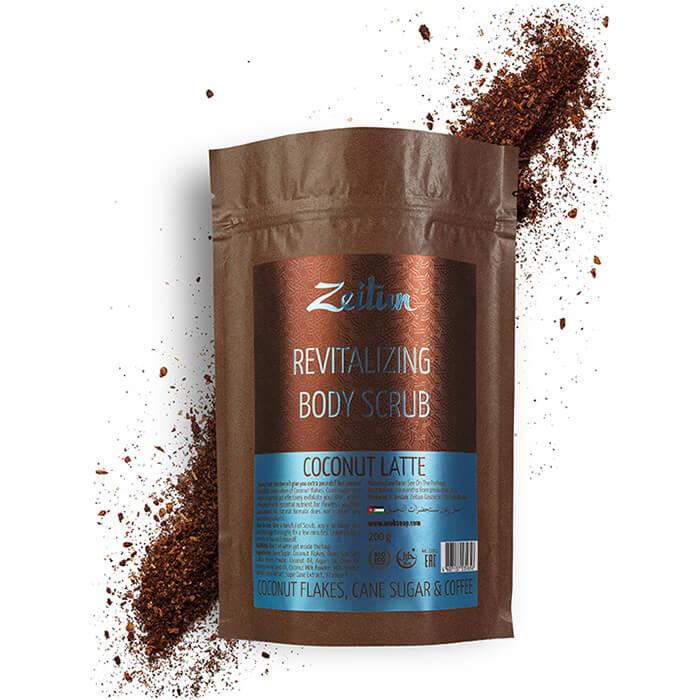 Купить Скраб для тела Zeitun Revitalizing Body Scrub Coconut Latte (200 мл), Сухой омолаживающий скраб для тела с ароматом кокосового латте, Иордания