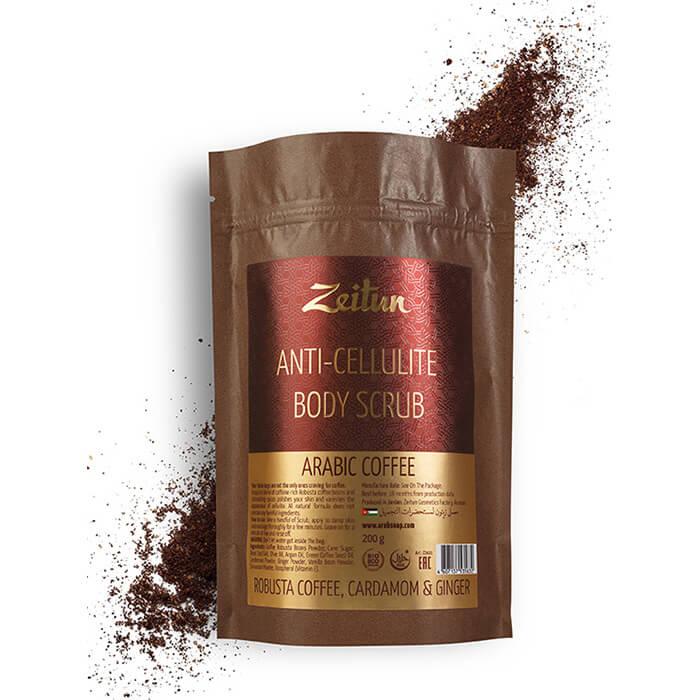 Скраб для тела Zeitun Anti-Cellulite Bosy Scrub - Arabic Coffee, Сухой антицеллюлитный скраб для тела с ароматом кофе по-арабски, Иордания  - Купить