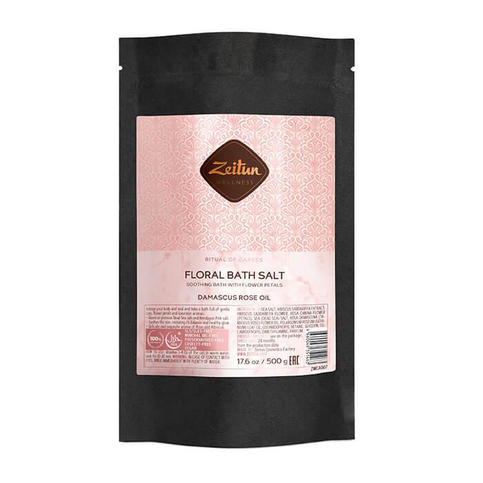 Купить Соль для ванны Zeitun Ritual of Caress Floral Bath Salt, Цветочная соль для ванн с лепестками дамасской розы и гибискусом, Иордания