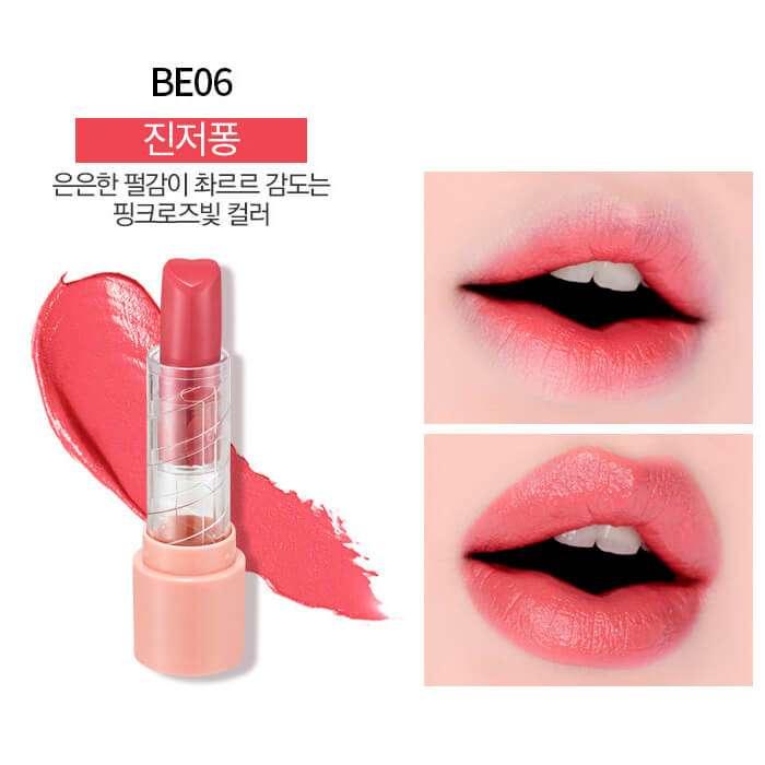 Купить Помада для губ Holika Holika Heartful Chiffon Lipstick - 17 F/W Collection #BE06 Ginger Pong | Имбирь, Кремовая помада для губ из коллекции осень/зима 2017, Южная Корея