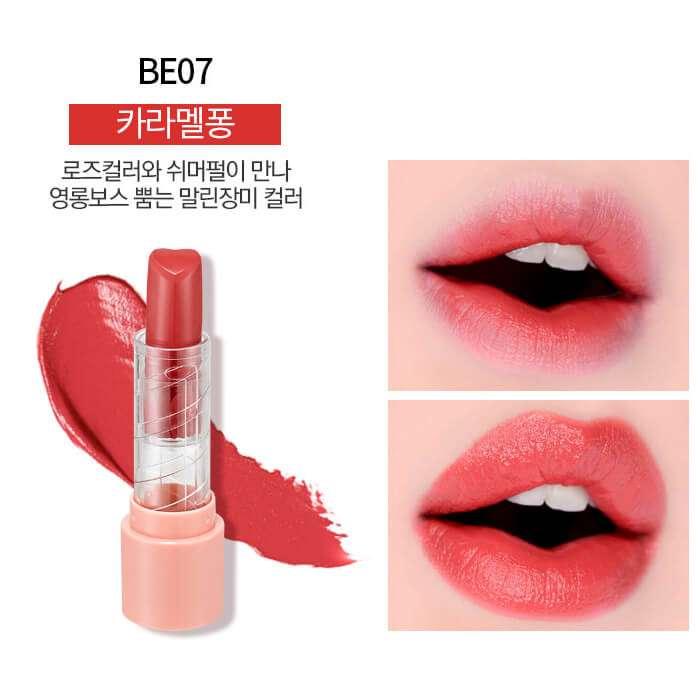 Купить Помада для губ Holika Holika Heartful Chiffon Lipstick - 17 F/W Collection #BE07 Caramel Pong | Карамель, Кремовая помада для губ из коллекции осень/зима 2017, Южная Корея