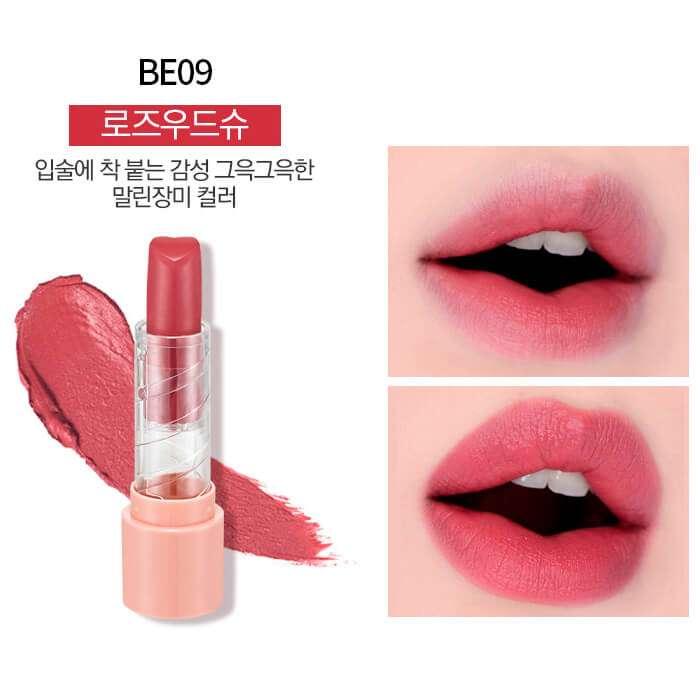 Купить Помада для губ Holika Holika Heartful Chiffon Lipstick - 17 F/W Collection #BE09 Rosewood Choux | Палисандр, Кремовая помада для губ из коллекции осень/зима 2017, Южная Корея