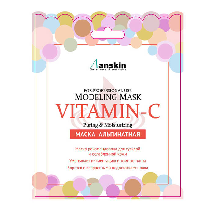 Альгинатная маска Anskin Vitamin-C Modeling Mask (Sachet)
